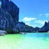 <?php echo Travel To El Nido Palawan; ?>